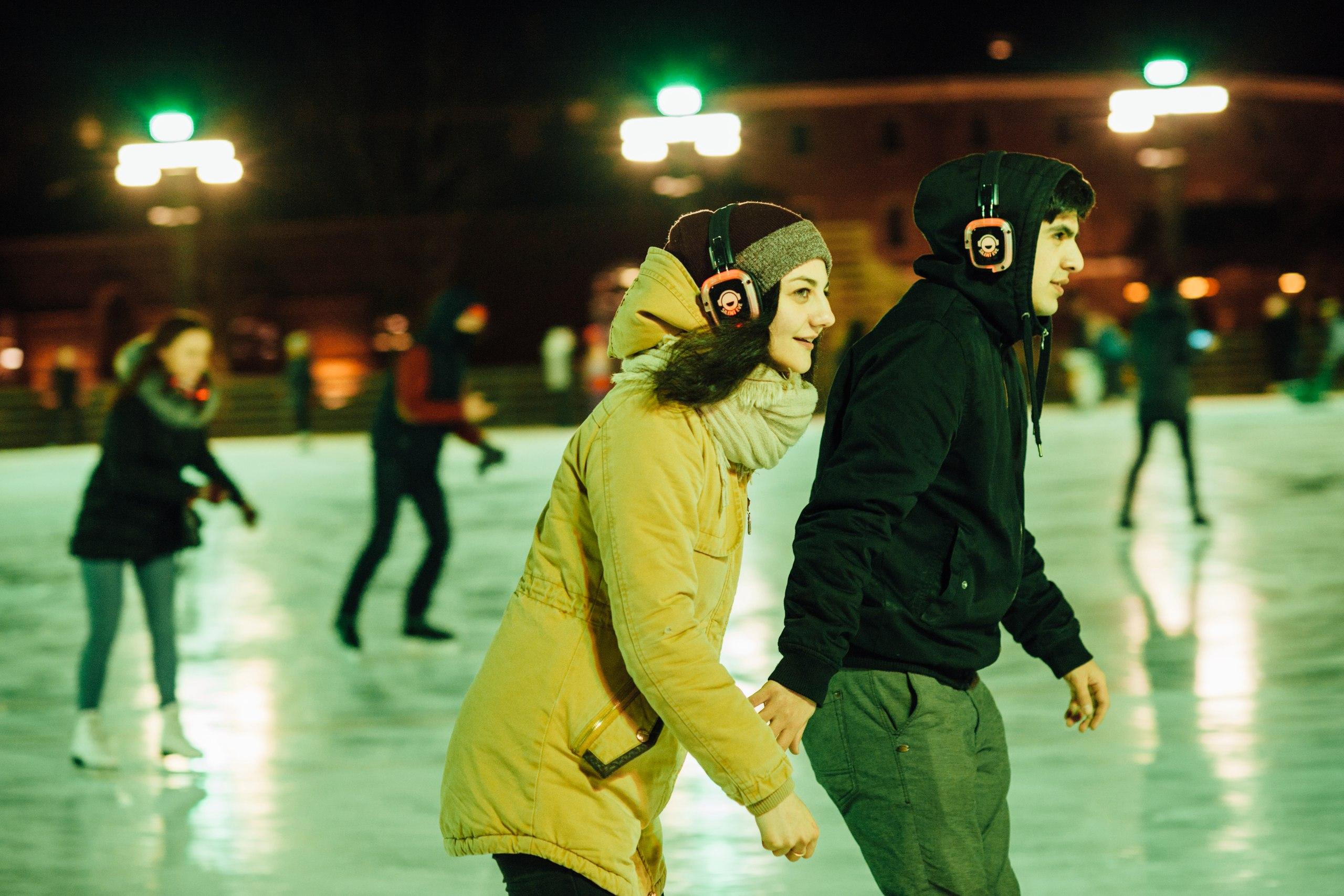 Silent Skating Rink USA